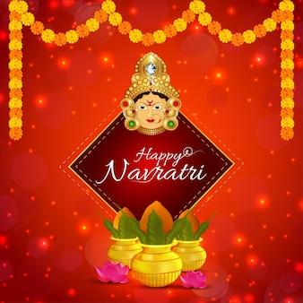 Праздник индийской религии счастливый праздник навратри поздравительная открытка