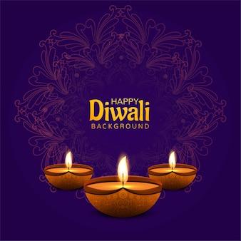 ランプとインドの宗教的な祭りディワリの背景