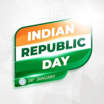인도 공화국 기념일 배너 또는 배경 템플릿