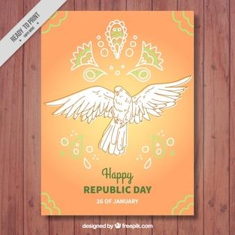 インド共和国の日鳩スケッチカード