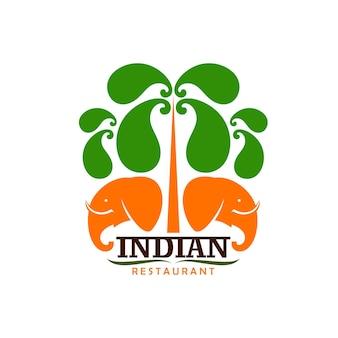 インド料理レストランのアイコン、象、緑のヤシ