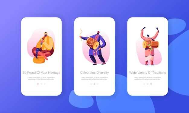 インドのストリートアーティストは、伝統的な楽器で音楽を再生し、コブラスネークモバイルアプリページのパイプで再生するヨギウェブサイトまたはwebページのオンボード画面セットのコンセプト、漫画フラットベクトルイラスト