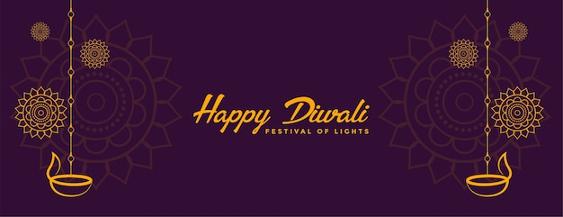 Stile indiano felice diwali banner decorativo design