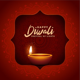 Indian style happy diwali red shiny background