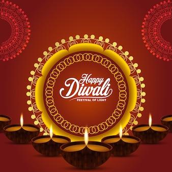 ベクトルイラストとインドの伝統的な祭りハッピーディワリ祭のグリーティングカード