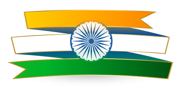 Индийский трехцветный флаг в стиле ленты