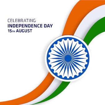 Bandiera tricolore indiana