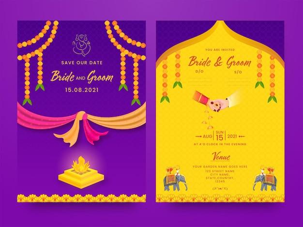 紫色の背景にファイヤーピット(agnikund)とインドのウェディングカードテンプレートのレイアウト。