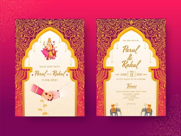 インドの結婚式の招待カードのテンプレート