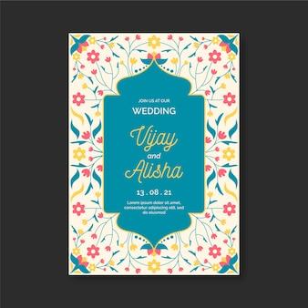 Индийское свадебное приглашение