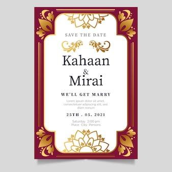 Шаблон приглашения на индийскую свадьбу