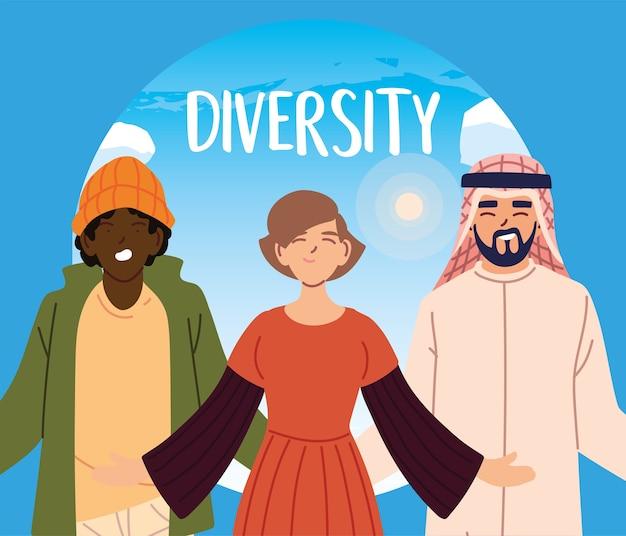 インドの女性と黒人男性の漫画デザイン