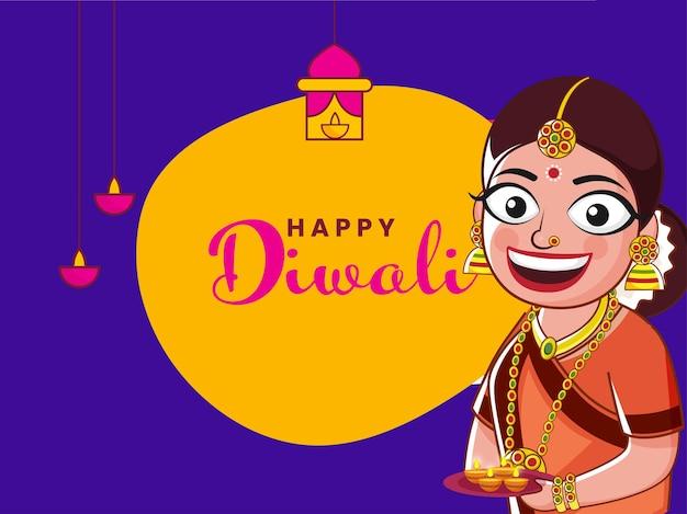 幸せなディワリ祭のお祝いのためにオレンジと紫の背景に点灯した石油ランプ(ディヤ)のプレートを保持しているインドの女性。