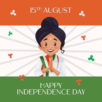 Индийская молодая девушка в приветственной позе на фоне индийского флага, желая счастливого дня независимости