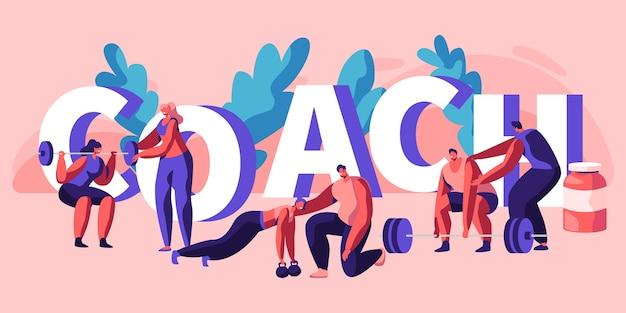 Баннер с индивидуальным тренером по фитнесу. помощник инструктора персональные тренировки тело сильные мышцы бодибилдинг упражнение сила спортсмен здоровье. плоский мультфильм векторные иллюстрации