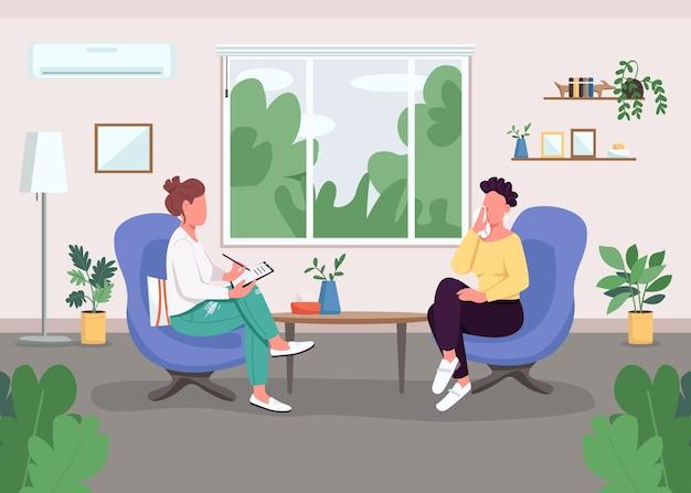 心理学者フラットカラーとの個別セッション。メンタルヘルス問題の治療。心理療法。背景にコンサルティングルームと2d漫画の顔のないキャラクター