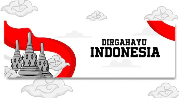 インドネシア独立記念日の風景バナーデザイン Premiumベクター