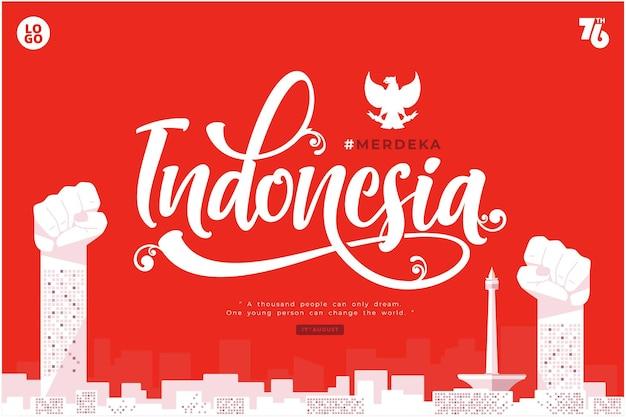 インドネシア独立記念日レタリングイラスト背景
