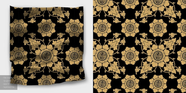 인도네시아 바틱 발리 장식 원활한 벡터 패턴