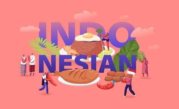インドネシア料理のコンセプト。漫画フラットイラスト
