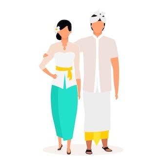 インドネシア人フラット。立っている大人のカップル。ご挨拶。先住民族。アジアの文化。白い背景の上のバリの服の孤立した漫画のキャラクターに身を包んだ人々