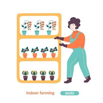 Целевая страница индустрии комнатного земледелия и садоводства