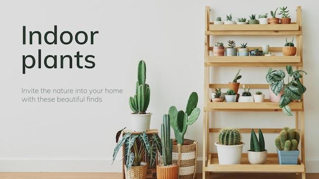 小さな観葉植物と屋内ガーデニングテンプレートベクトル