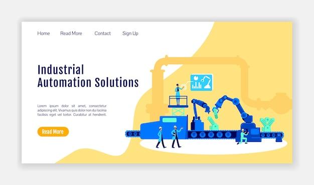 Плоский цветной шаблон целевой страницы решений промышленной автоматизации