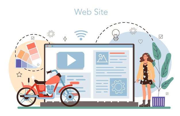 산업 디자이너 온라인 서비스 또는 플랫폼 아티스트 제작