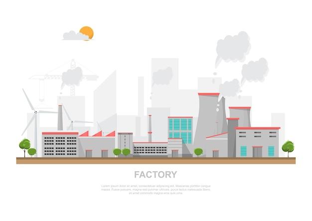 Промышленный завод в плоском стиле