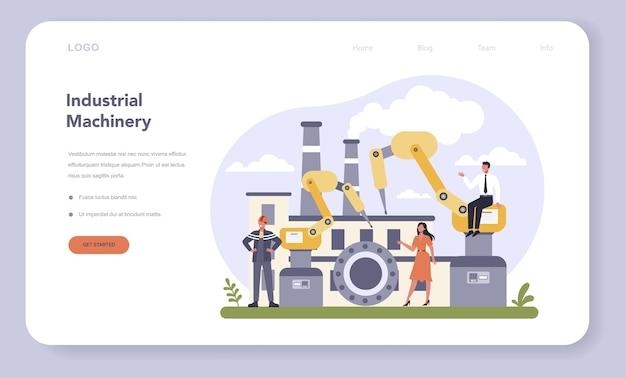 産業機械のウェブバナーまたはランディングページのイラスト
