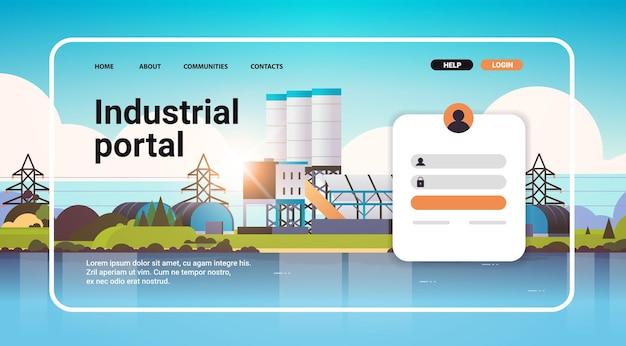 산업 포털 웹 사이트 방문 페이지 템플릿 공장 구역 제조 공장 발전소 가로 복사 공간 벡터 일러스트 레이션