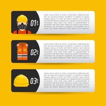 산업 보안 설계