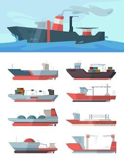 工業用船。貨物船輸送海上コンテナタンカーオイルベクトルイラスト付きの大きな海の船。海上コンテナ船、貨物タンカー