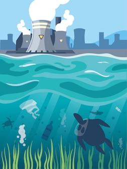 Промышленные дымовые тучи на городской пейзаж, загрязнение окружающей среды атомного реактора