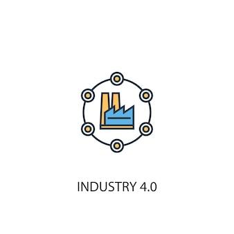 インダストリー4.0コンセプト2の色付きの線のアイコン。シンプルな黄色と青の要素のイラスト。インダストリー4.0コンセプト概要シンボルデザイン