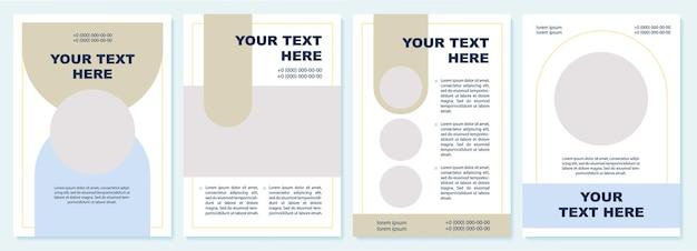 산업 프레 젠 테이 션 브로셔 템플릿입니다. 전단지, 소책자, 전단지 인쇄, 복사 공간이 있는 표지 디자인. 당신의 글은 여기에. 잡지, 연례 보고서, 광고 포스터용 벡터 레이아웃