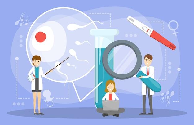 불임 치료 개념. 부인과 건강에 대한 아이디어. 여성 및 남성 생식 건강. 만화 스타일의 그림