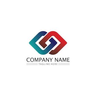 무한대 디자인 로고와 8 아이콘, 벡터, 기호, 비즈니스 및 기업 무한대 기호를 위한 창의적인 로고