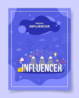 Influencer concept люди вокруг слова влиятельный человек для шаблона флаера