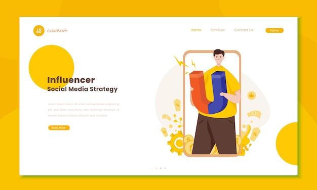 Иллюстрация стратегии влиятельных лиц в социальных сетях на концепции целевой страницы