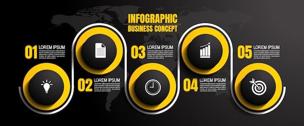 Инфографический шаблон с 5 шагами