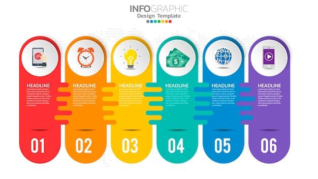 원형 그래픽 차트 다이어그램, 비즈니스 그래프 디자인이있는 infograph 6 단계 색상 요소