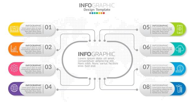 중앙 원이있는 인포 그래프 요소. 차트 다이어그램, 아이콘으로 비즈니스 타임 라인 그래픽.
