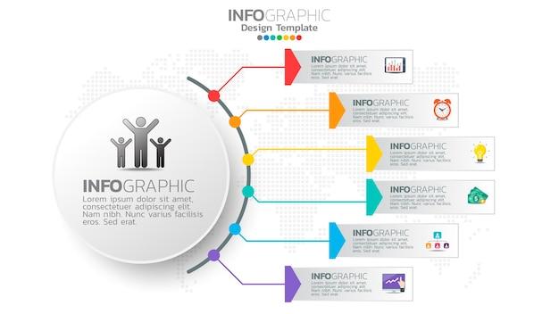 원형 차트 다이어그램, 비즈니스 그래프가있는 infograph 단계 색상 요소.