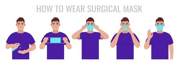 正しいサージカルマスクの着用方法に関するインフォグラフィック。細菌、ウイルス、細菌の蔓延を減らすために、マスクを着用する正しい方法を提示している男性。