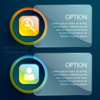 텍스트 및 비즈니스 아이콘이있는 직사각형 모양의 두 개의 분할 된 광택 프레임이있는 infographic 배경 개념