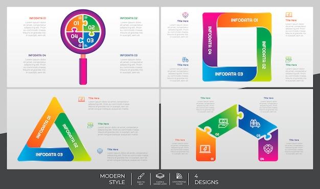 プレゼンテーションの目的、ビジネス、マーケティングのためのモダンなスタイルとパズルのコンセプトで設定されたインフォグラフィックバンドル。