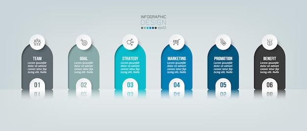 단계 또는 옵션이있는 infographic 비즈니스 및 마케팅.