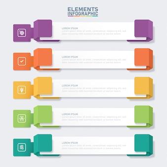 インフォグラフィックビジネス要素、四角形5オプション。